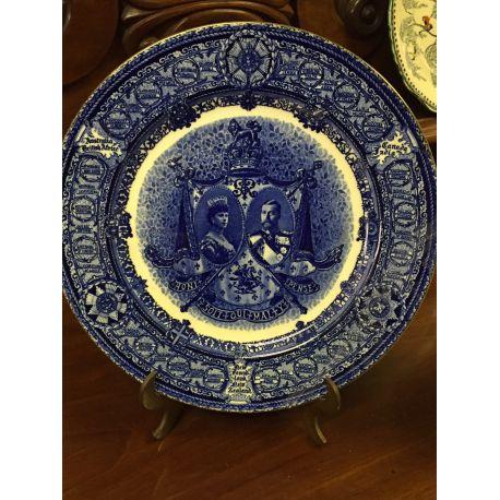 Royal Dalton 1911 Coronation Plate